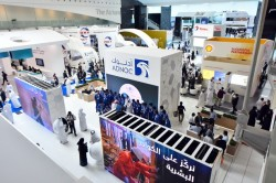 ADIPEC 2017 web photo